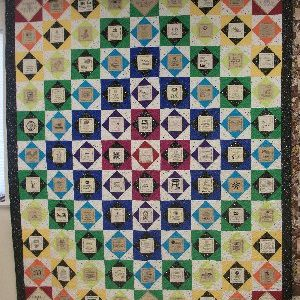 2020 All Iowa Shop Hop Quilt Kit